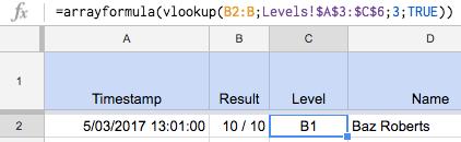 level-test-17